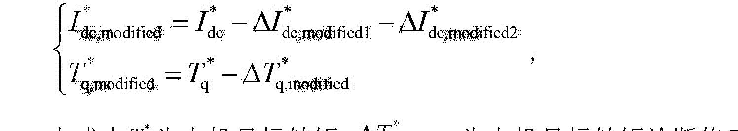 Figure CN102167036BC00036