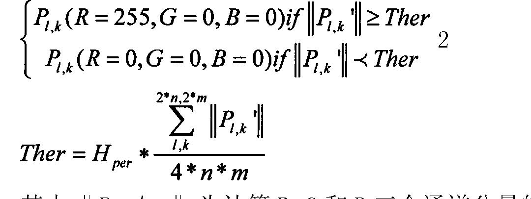 Figure CN101691994BD00071