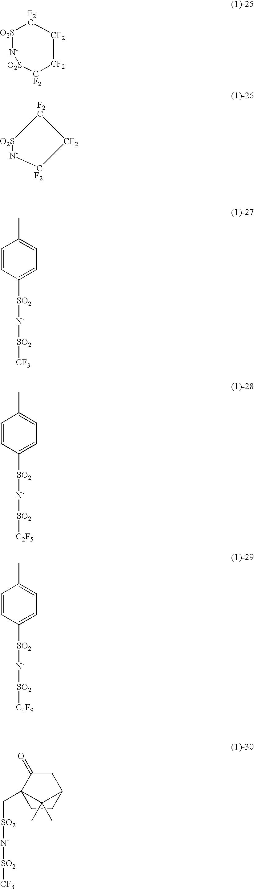 Figure US20030207201A1-20031106-C00007