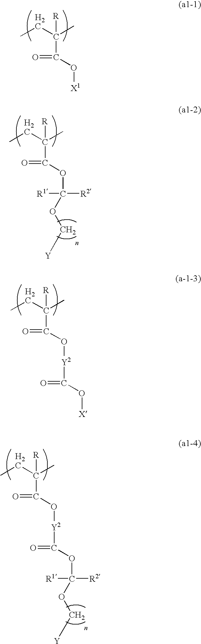 Figure US20100136480A1-20100603-C00020