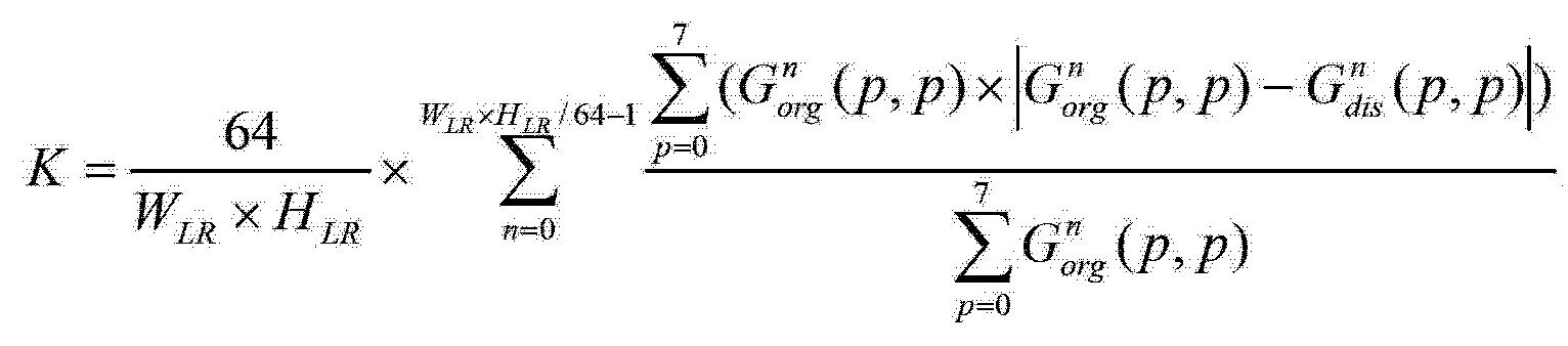 Figure CN102708568AD00135
