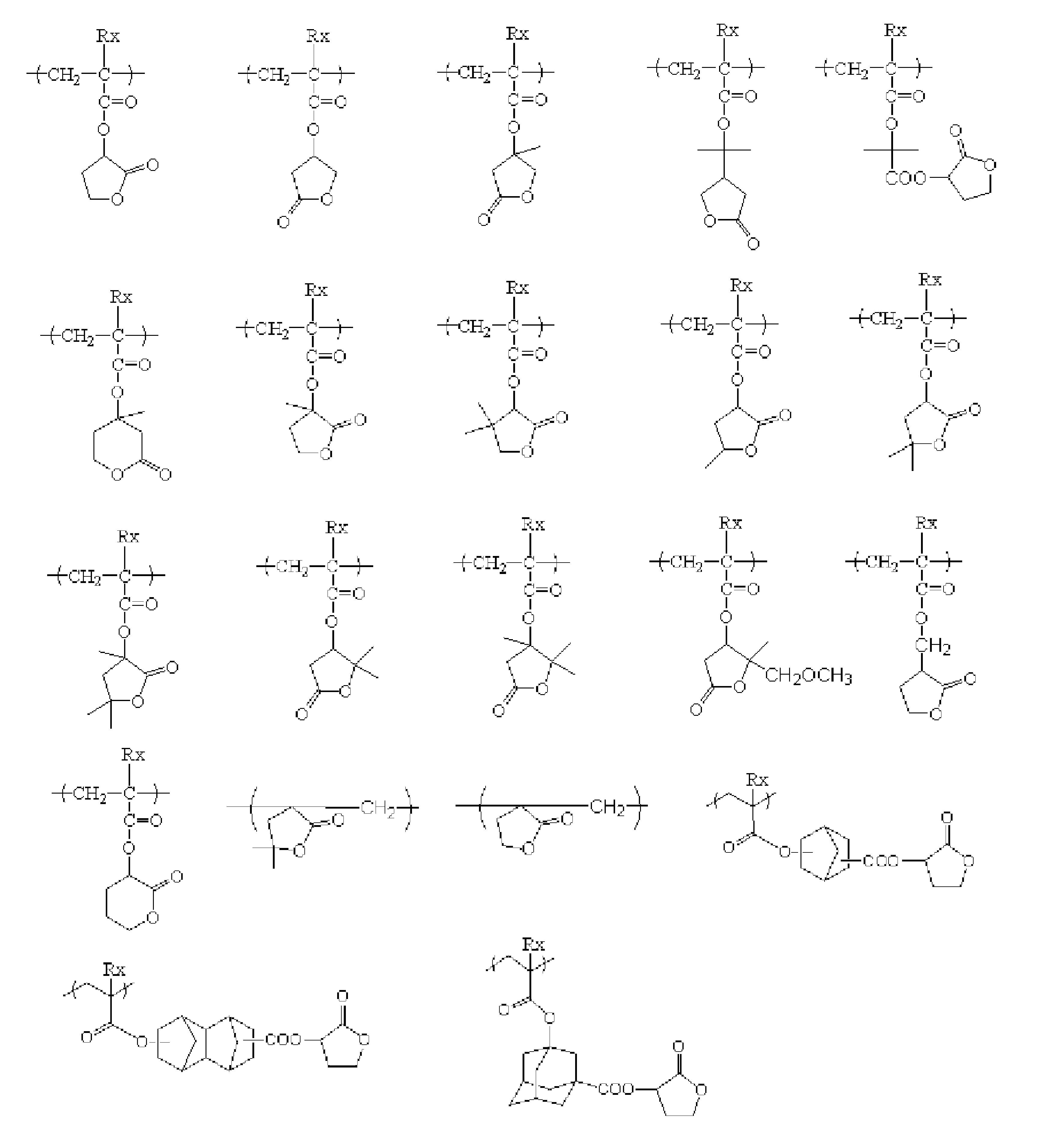 Figure 112009076329077-pct00012