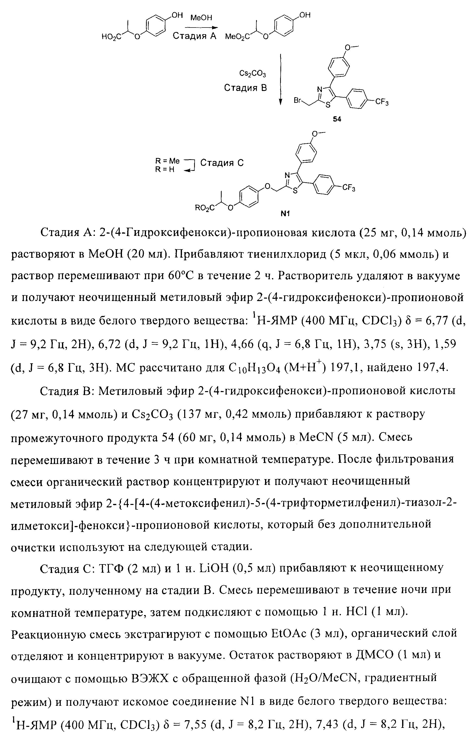 Figure 00000086