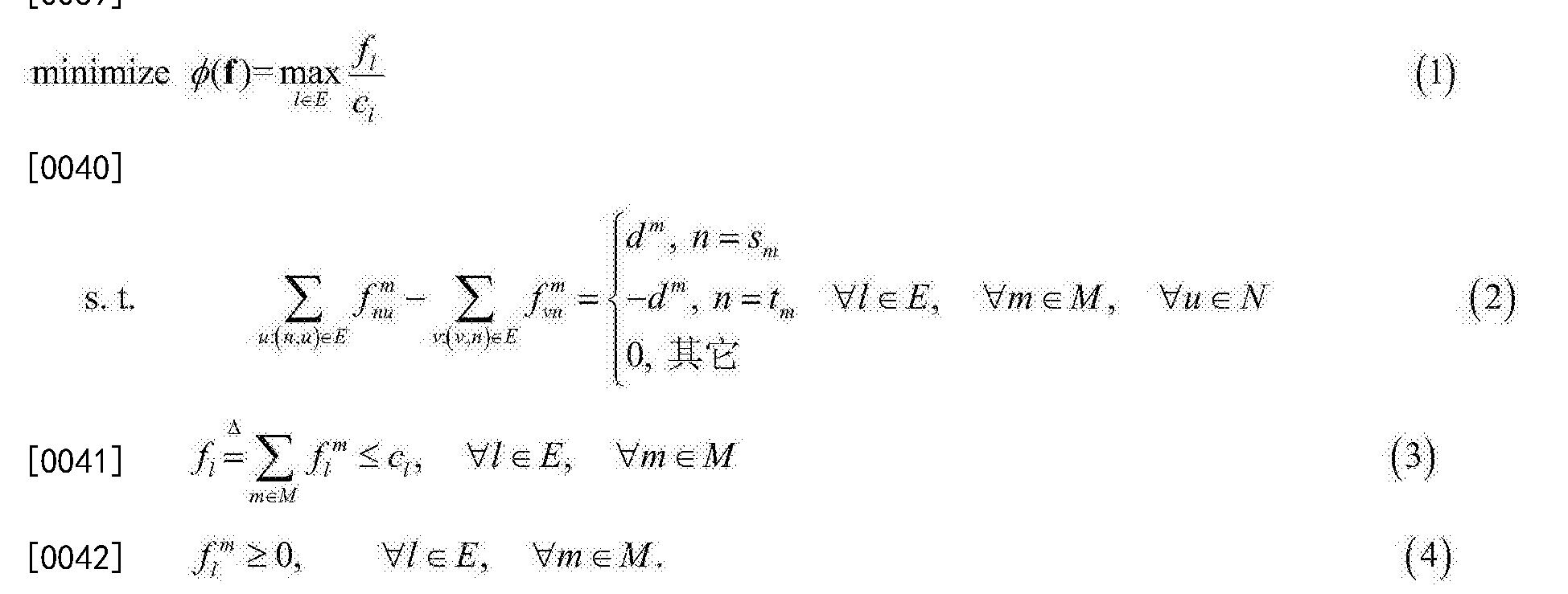Figure CN103297341BD00062