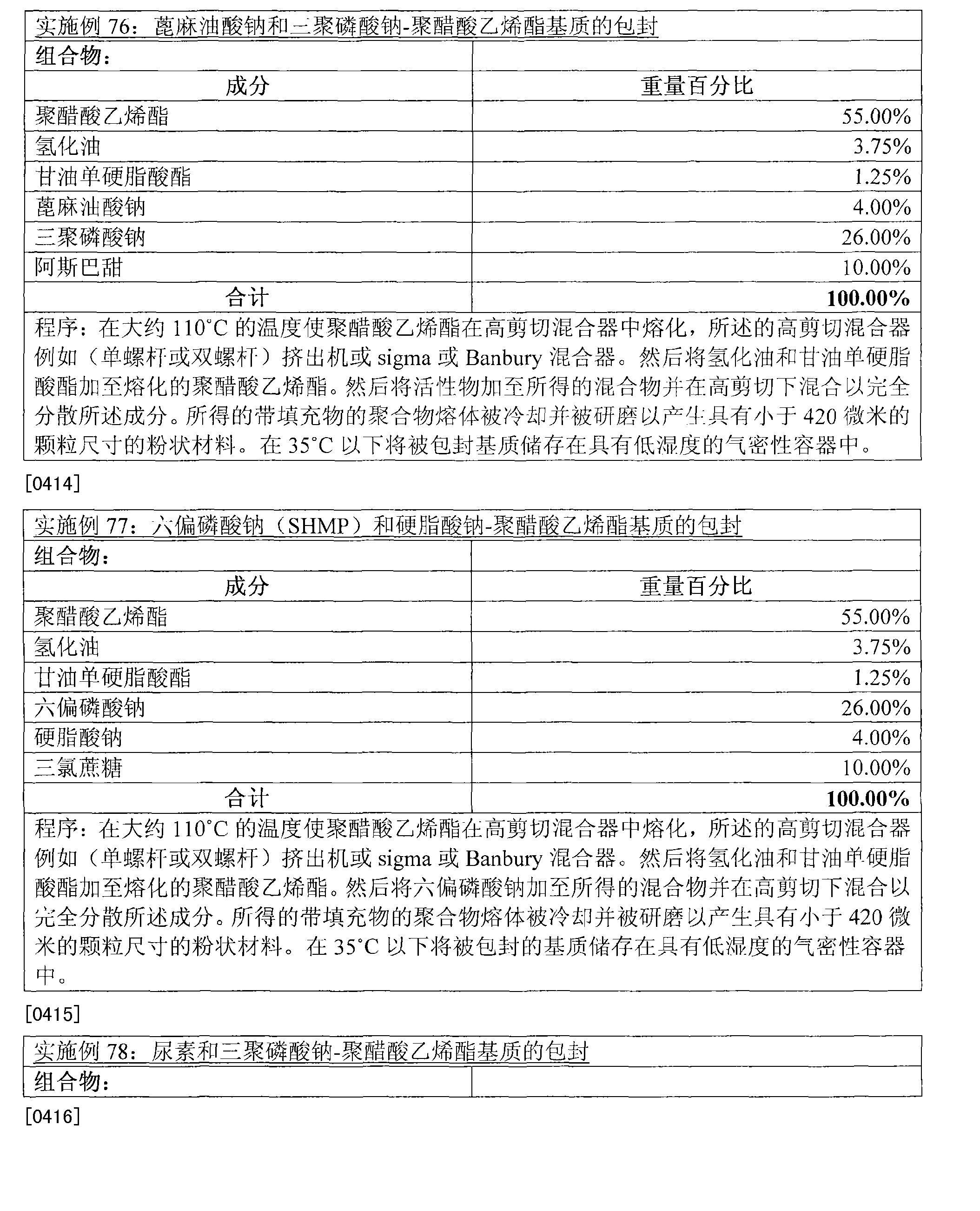 Figure CN101179944BD00961