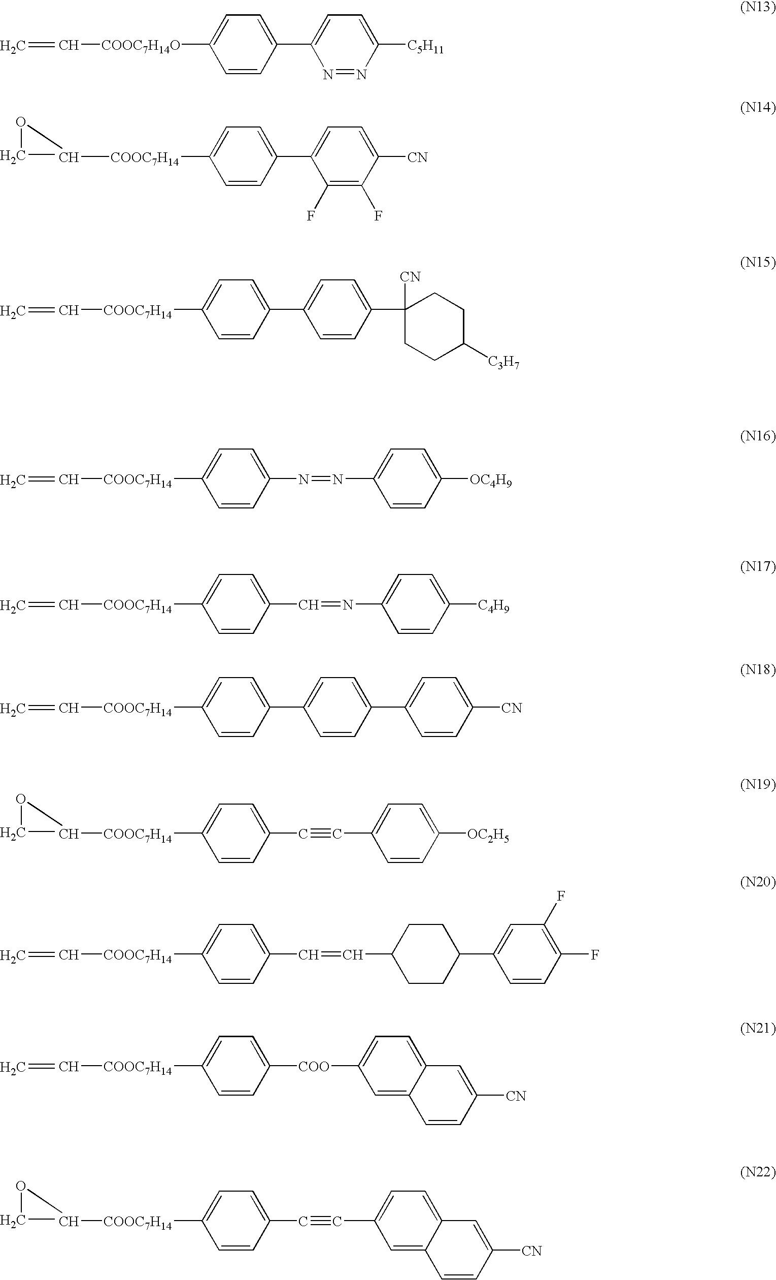 Figure US07105213-20060912-C00024