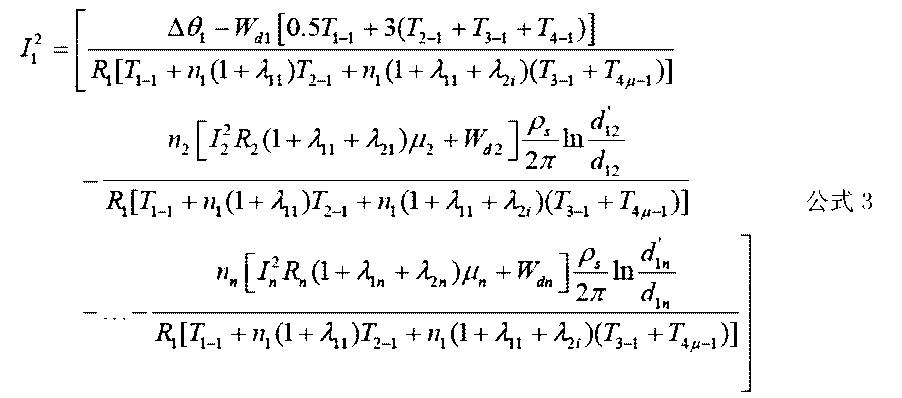 Figure CN104466803AD00094