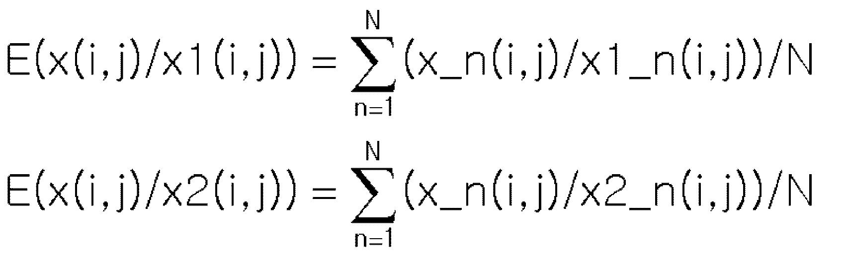 Figure PCTKR2015011873-appb-I000001