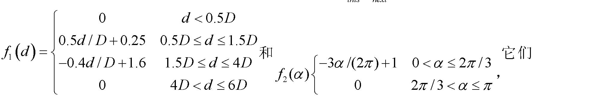 Figure CN102087530AD00074