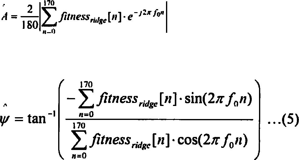 Figure DE102007043110B4_0005