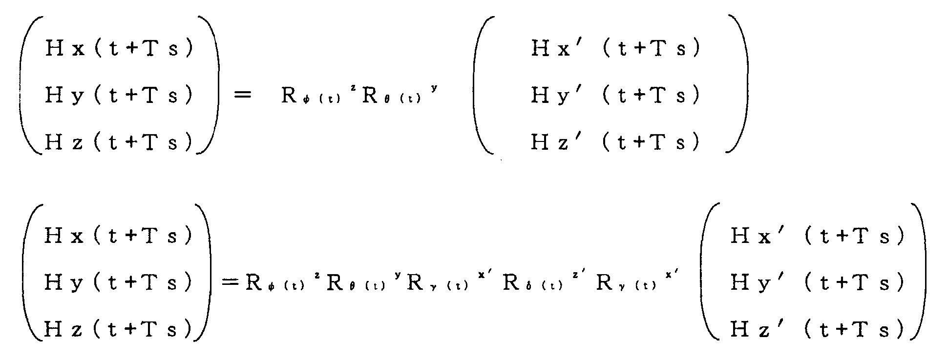 Figure 112006008130608-pct00003