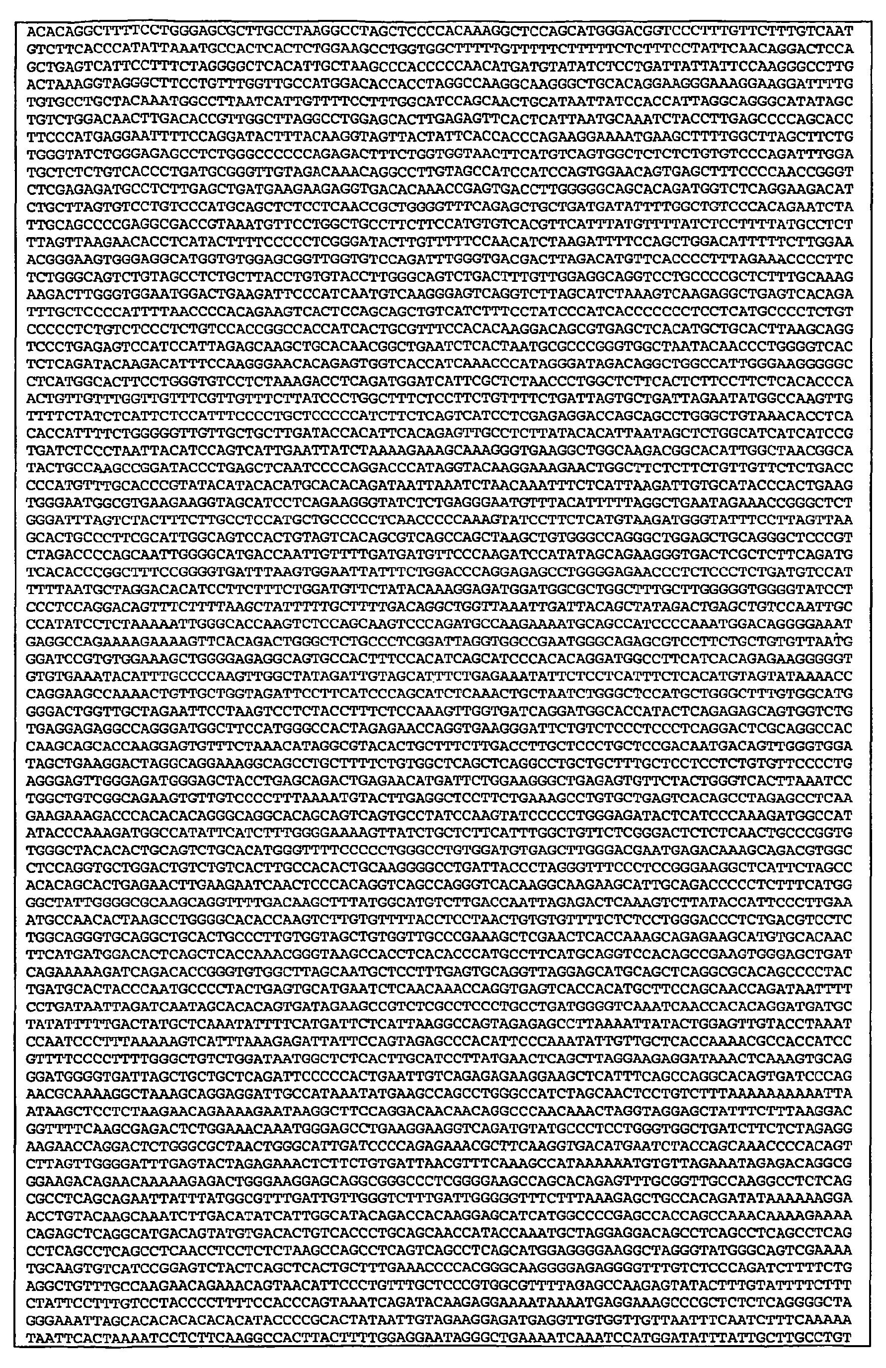 Figure imgb0054