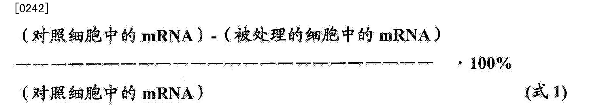 Figure CN105125572AD00361