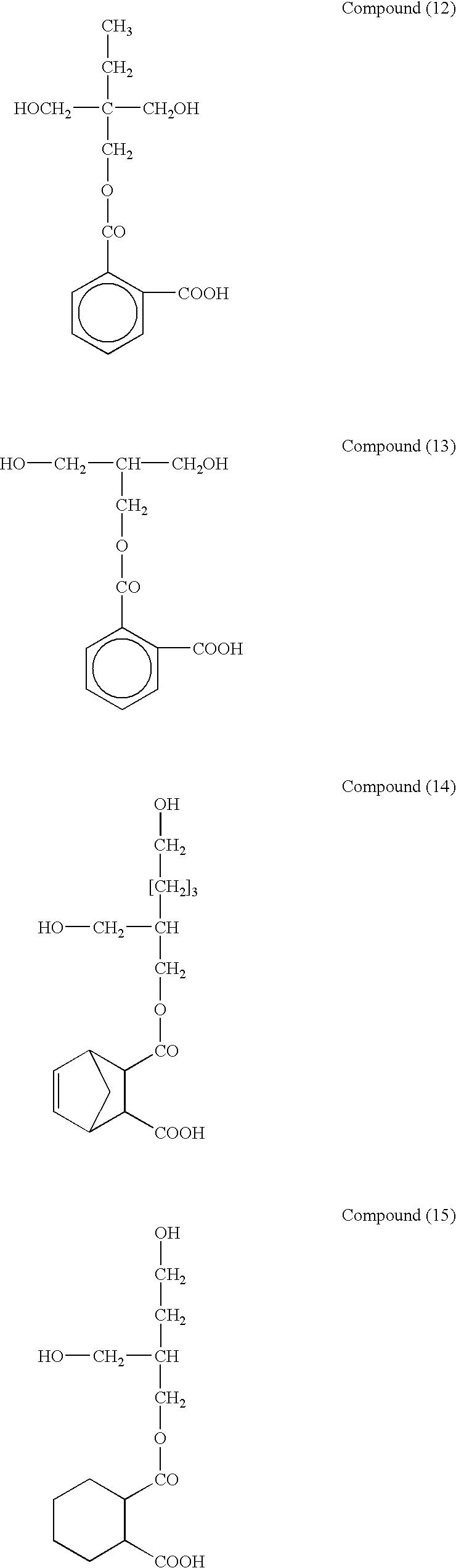 Figure US06552156-20030422-C00012