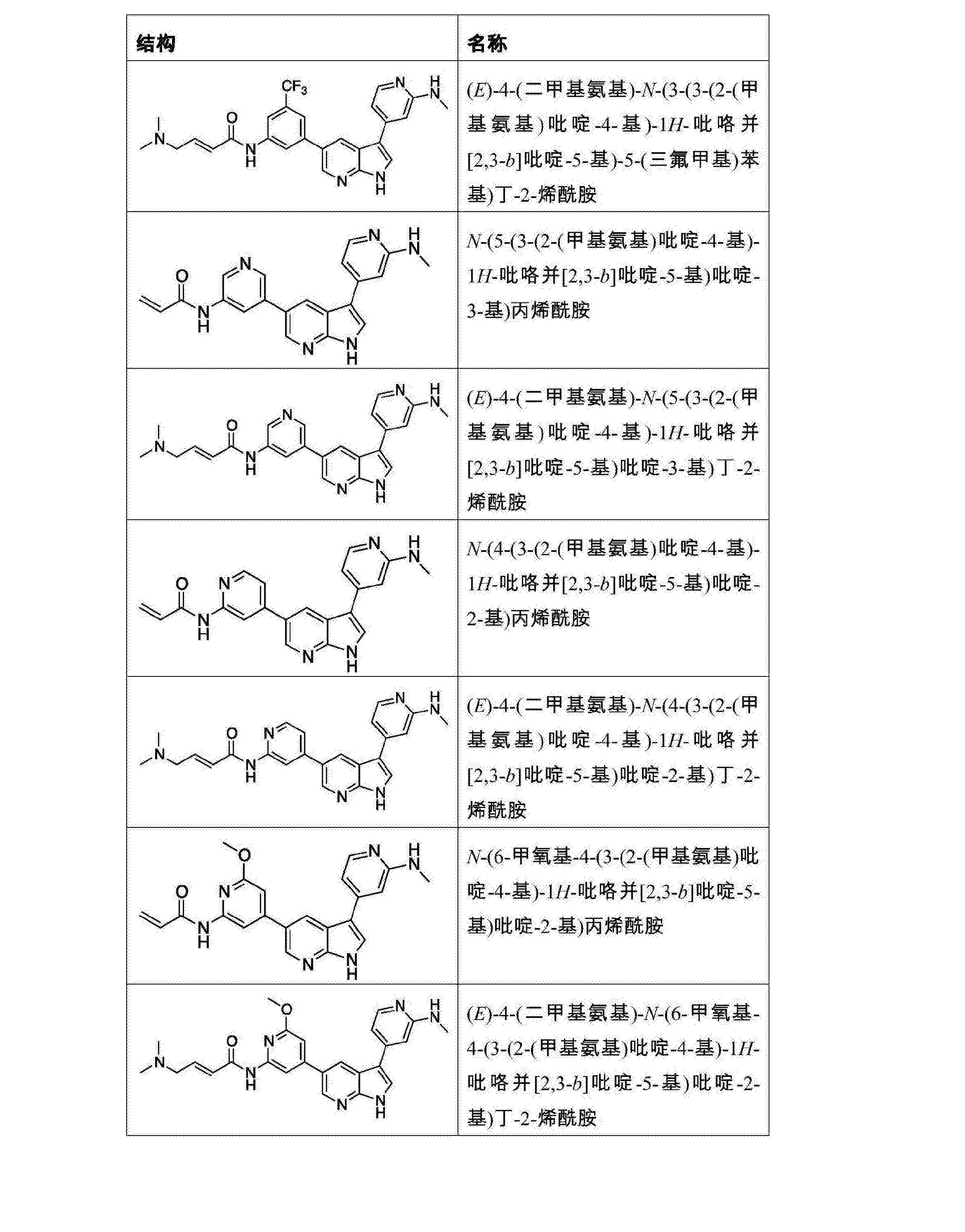 Figure CN107278202AD01251