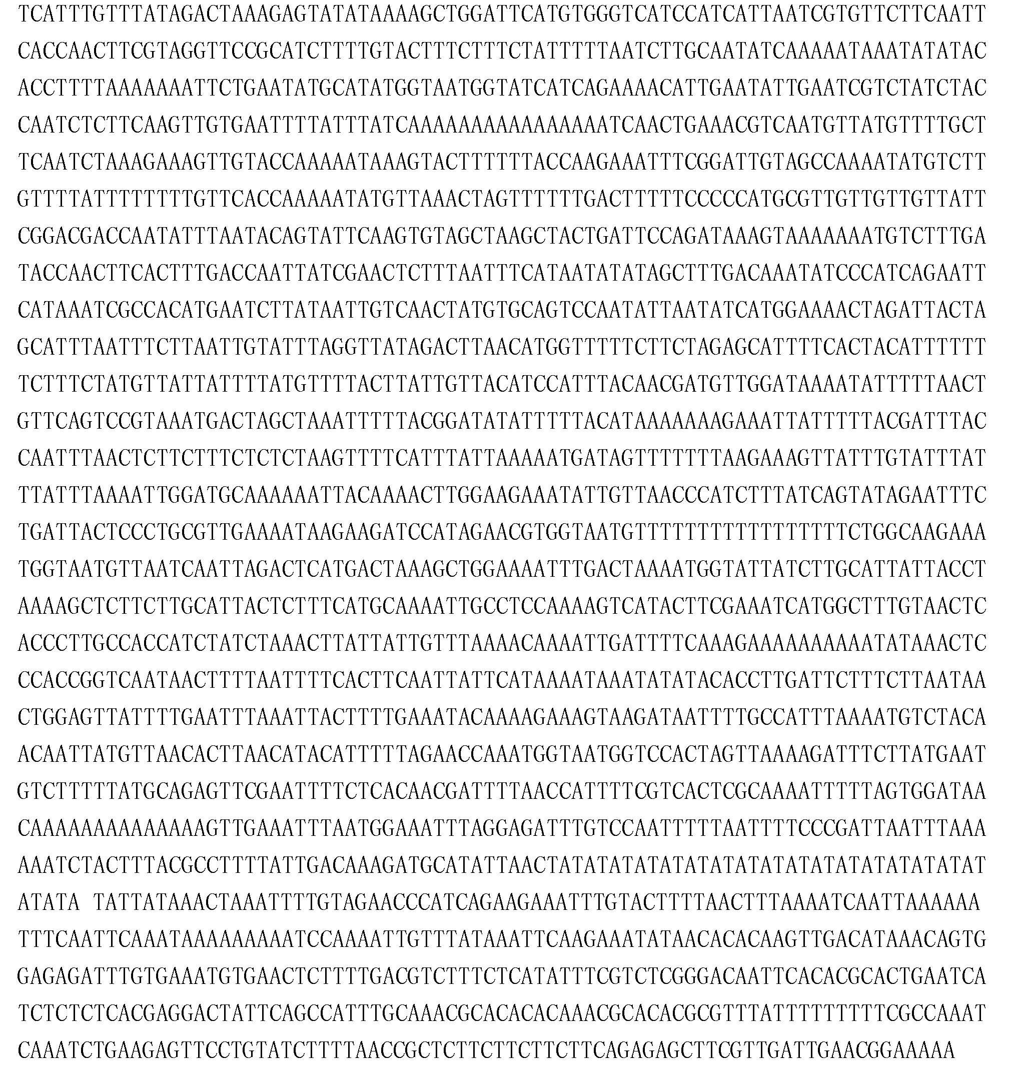 Figure CN103403016BD00931