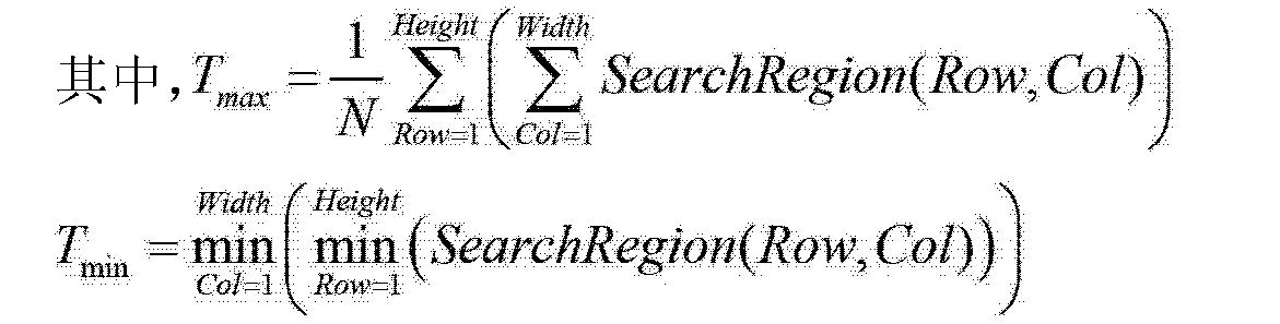 Figure CN102509098BC00044
