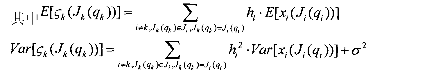 Figure CN101695016BD00182