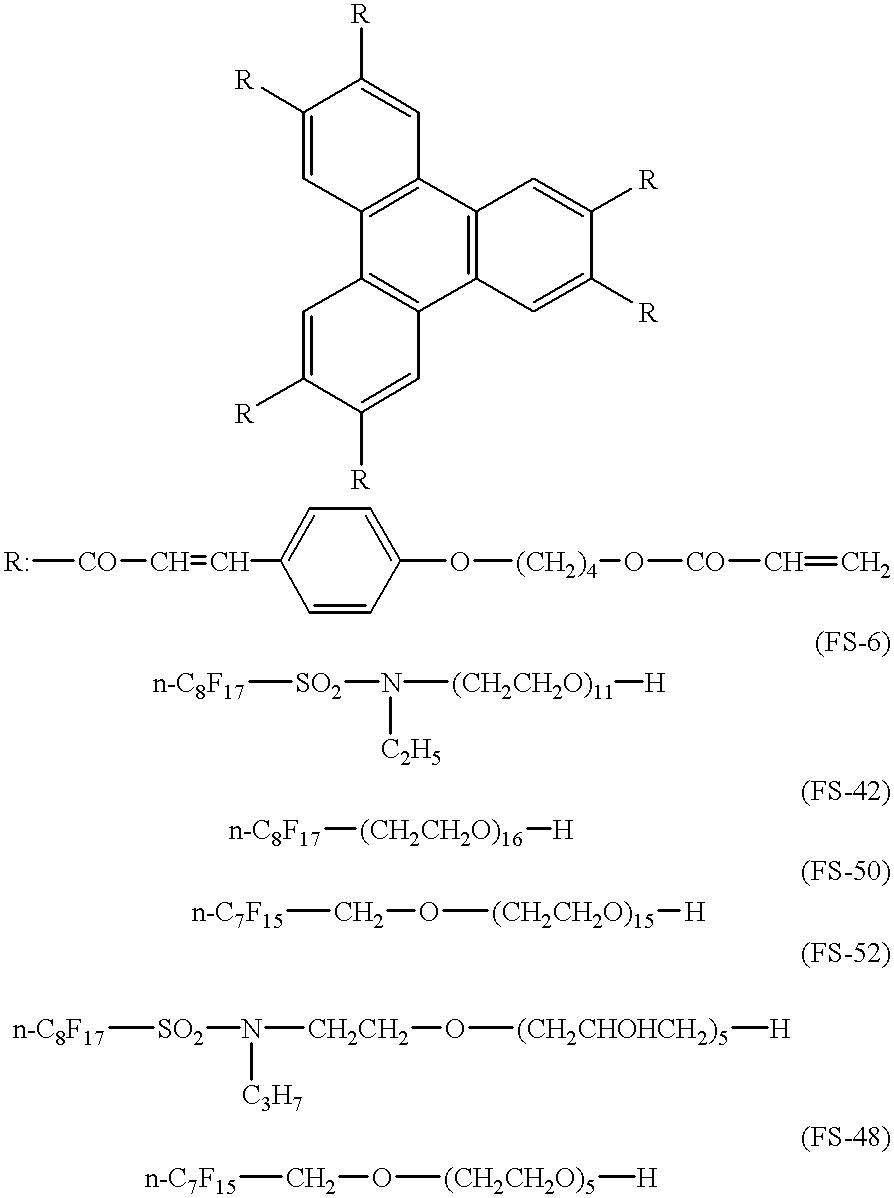 Figure US06380996-20020430-C00042