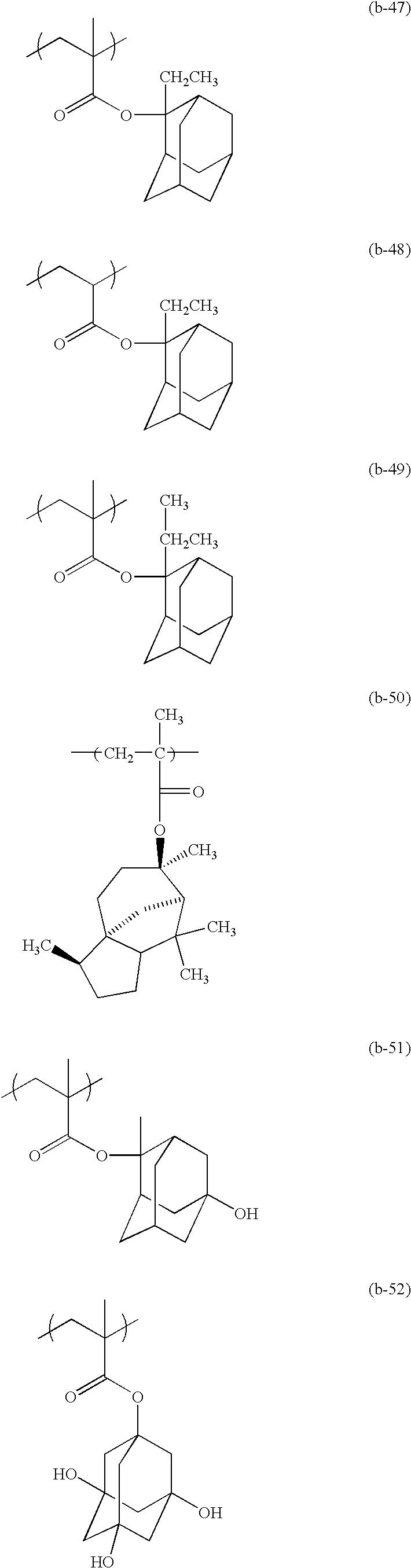Figure US06492091-20021210-C00063