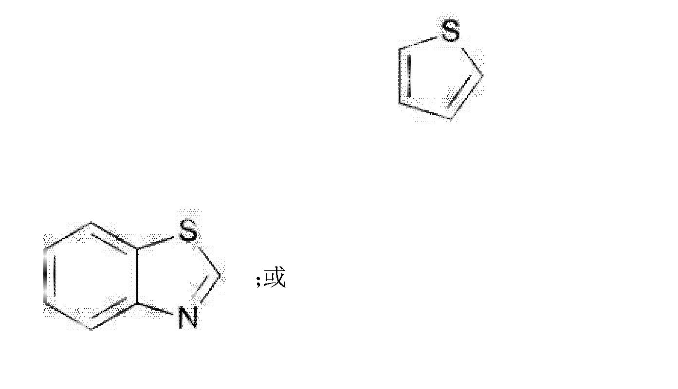 Figure CN101356662BC00083