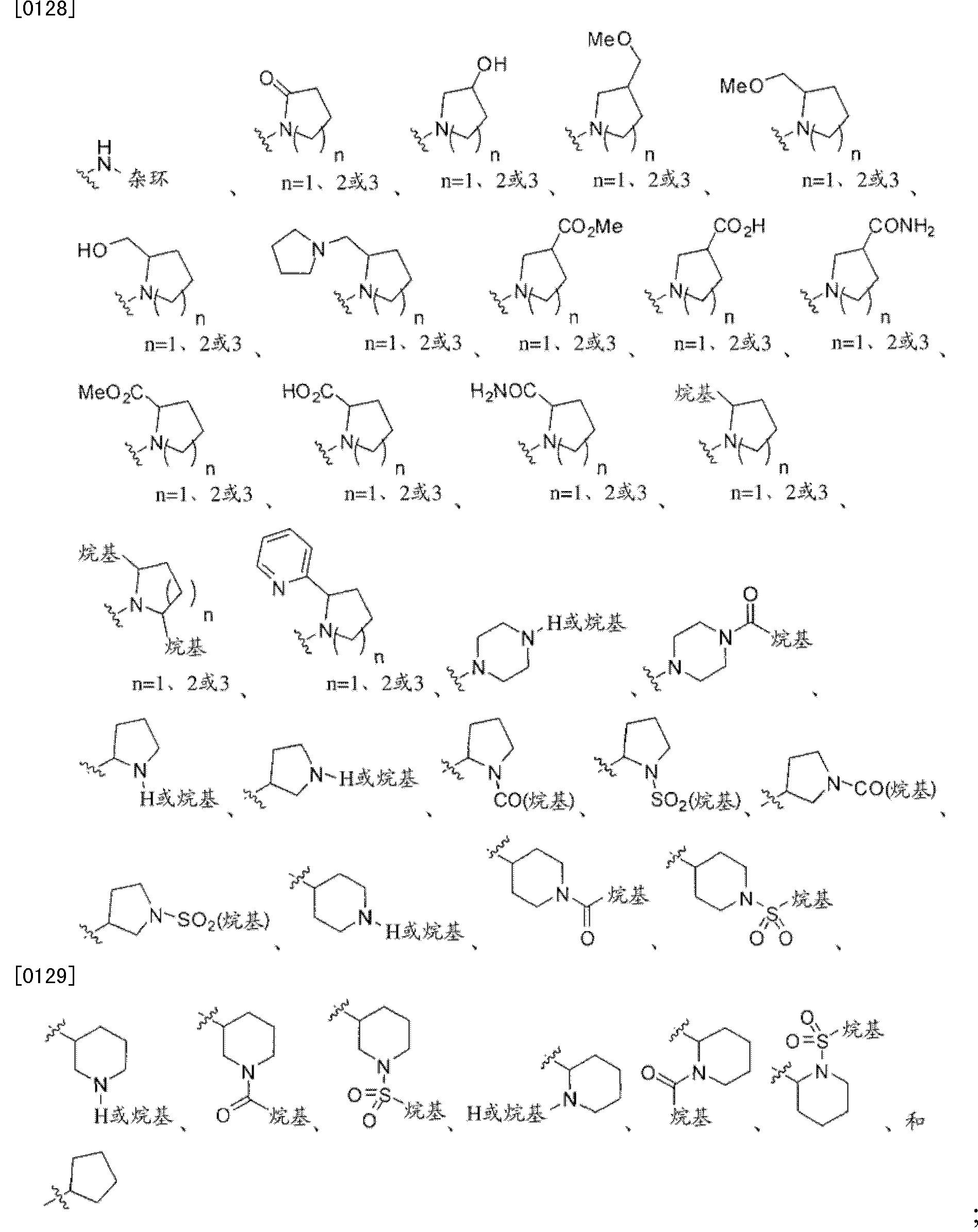 Figure CN102448458BD00241