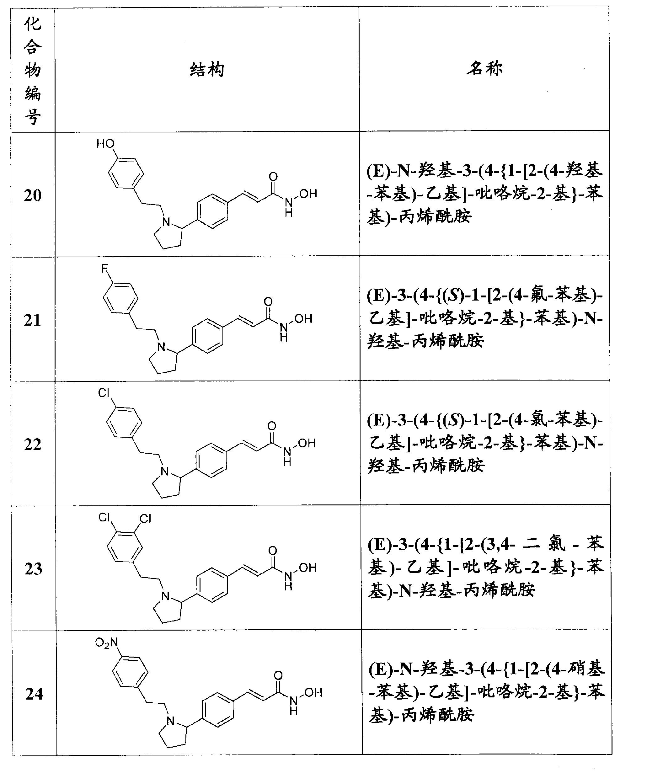 Figure CN102036955BD00271