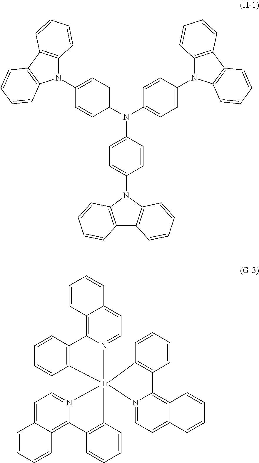 Figure US20170237042A1-20170817-C00011