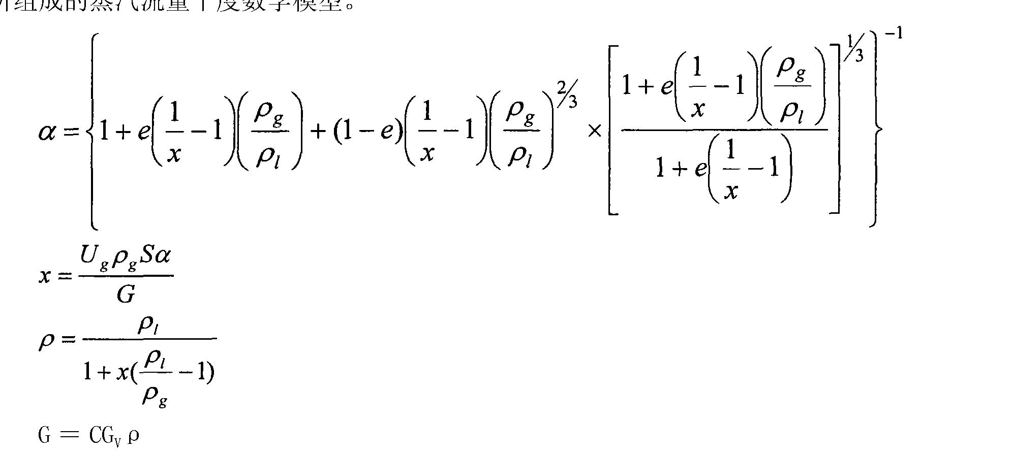 Figure CN101839738BD00051