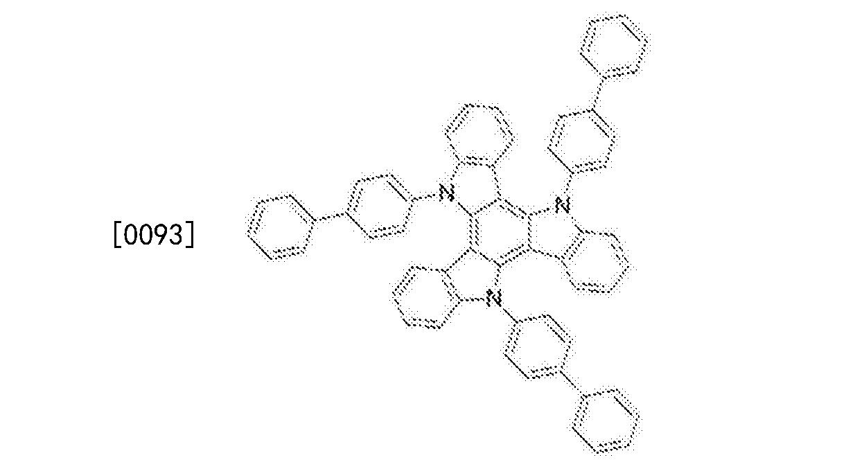 Figure CN107534050AD00171