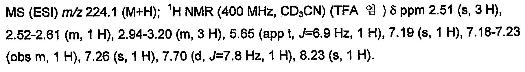 Figure 112013001840595-pat00084