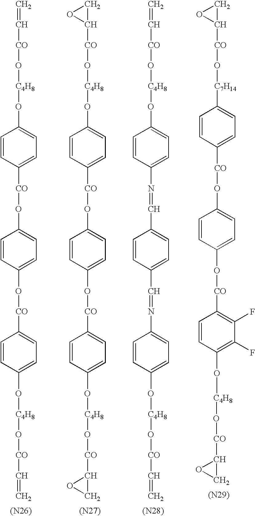 Figure US06583832-20030624-C00006