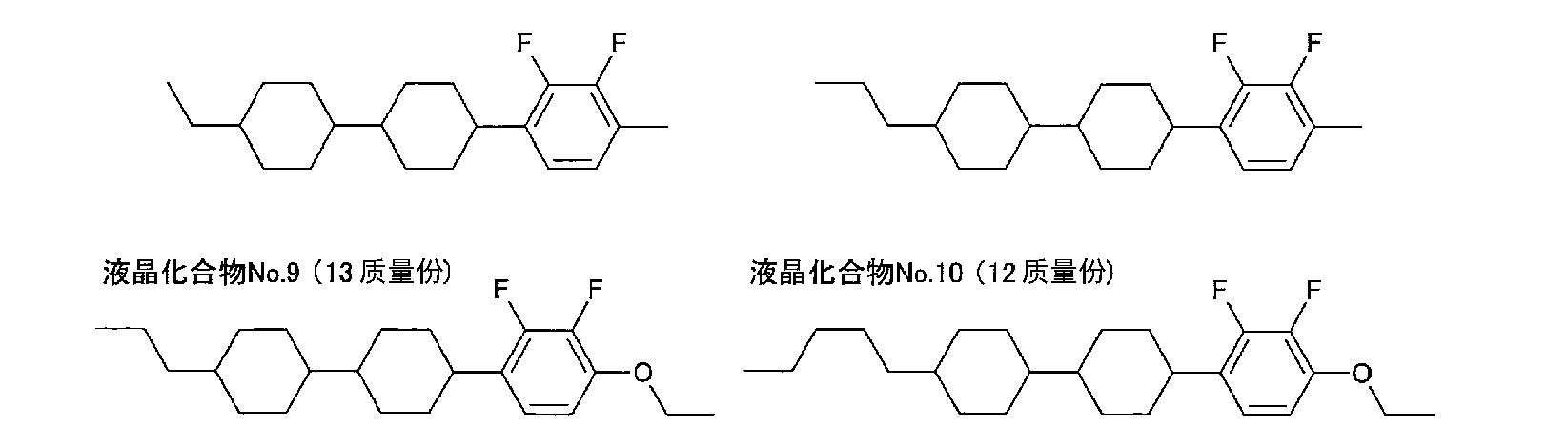 Figure CN102575167AD00314
