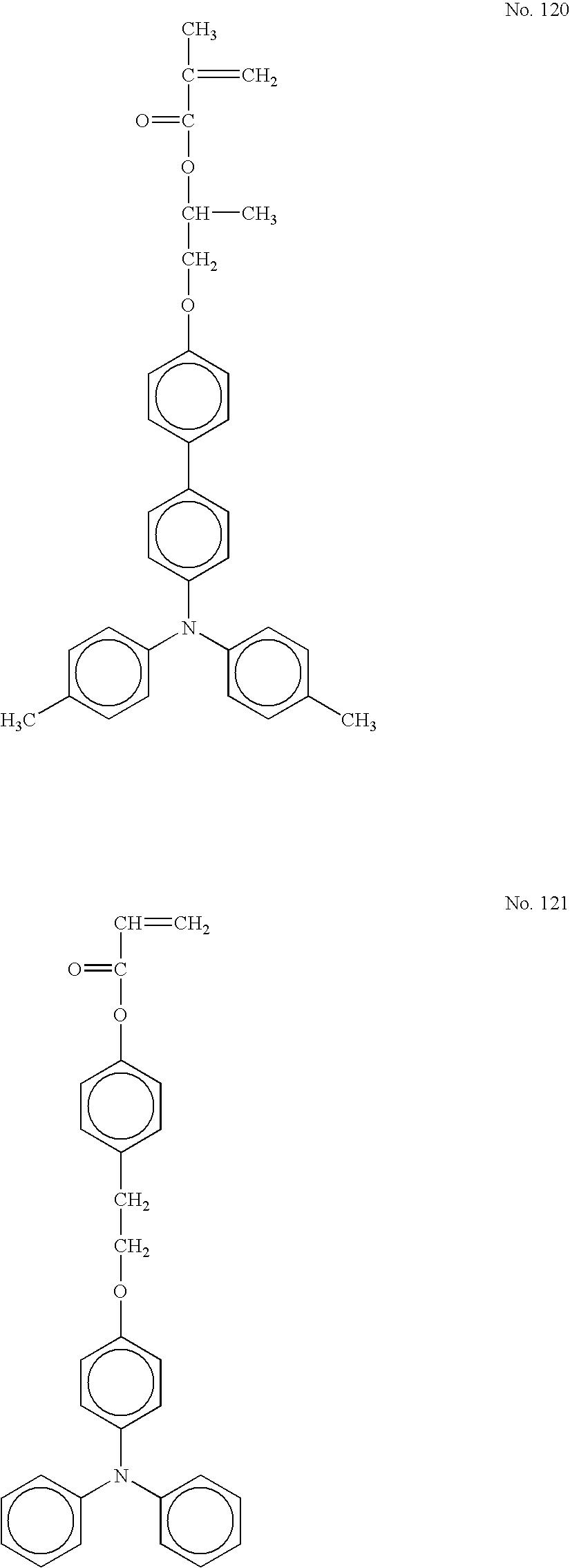 Figure US07390600-20080624-C00043