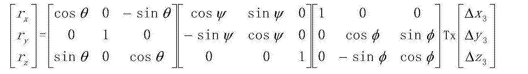 Figure CN104332707BD00183