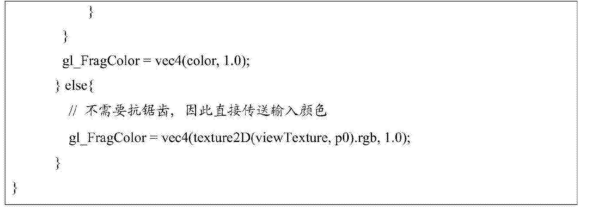 Figure CN105209960BD00161