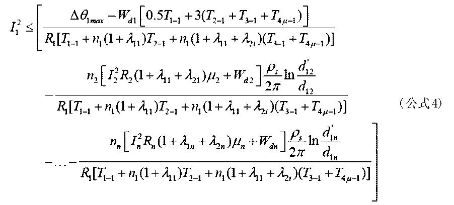 Figure CN104466803AD00154