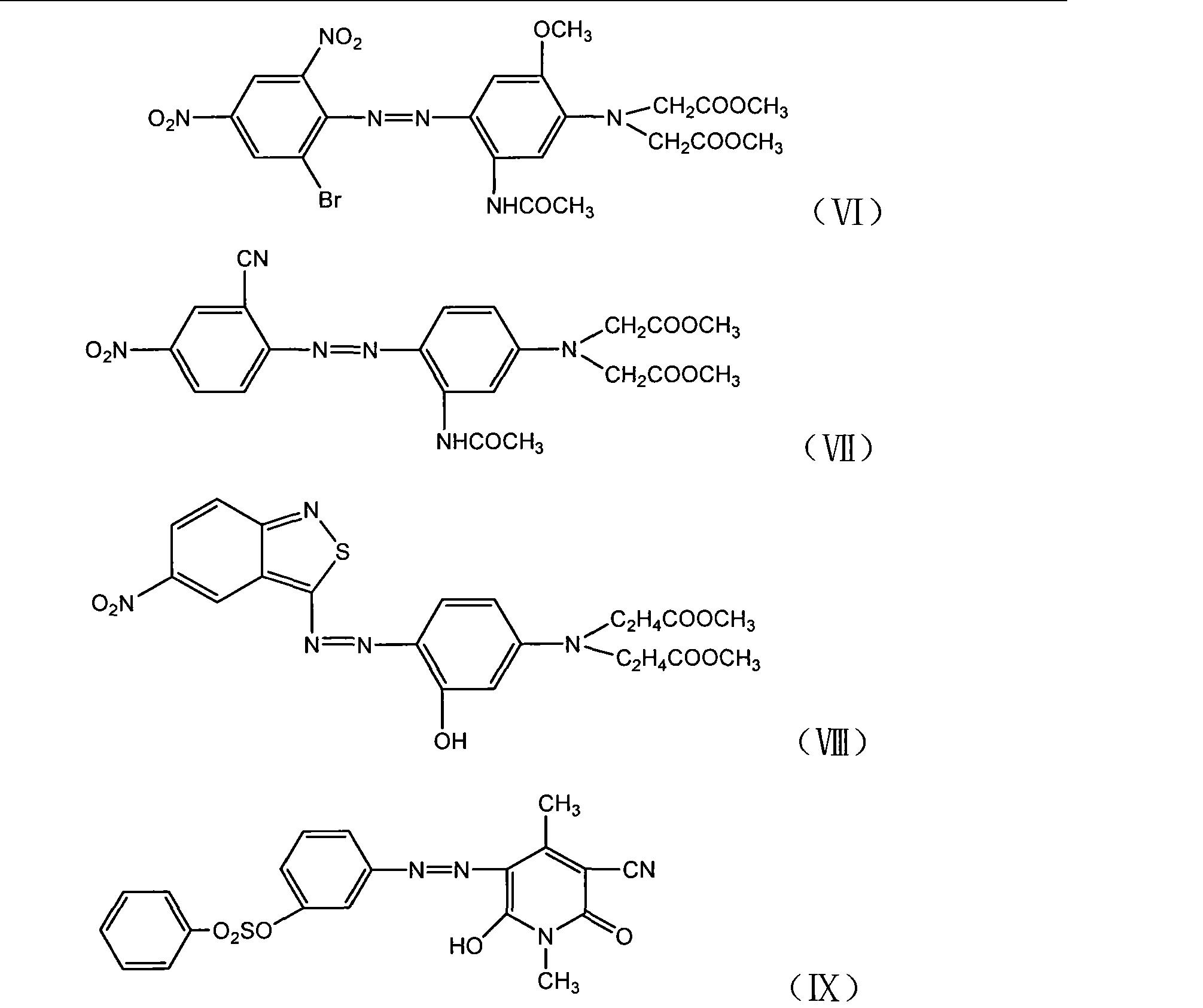 Figure CN101735663BD00181