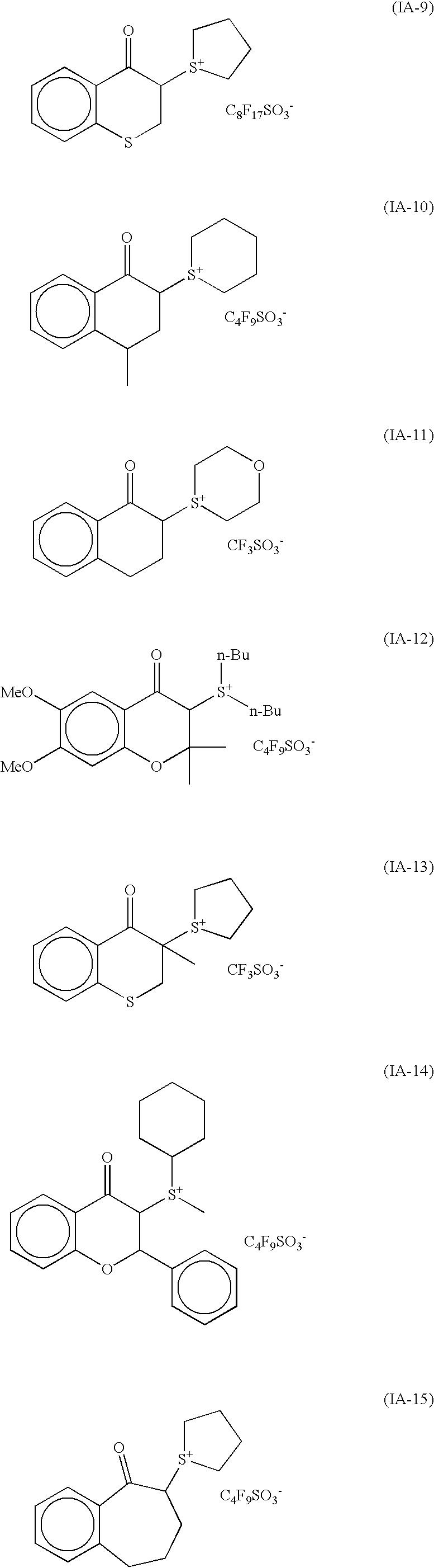 Figure US20030186161A1-20031002-C00021