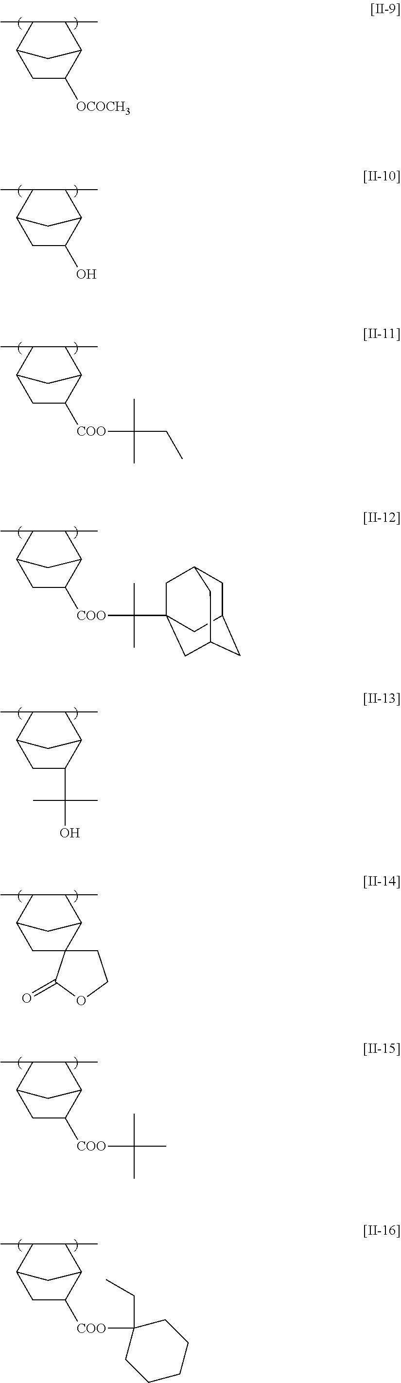 Figure US08632942-20140121-C00016