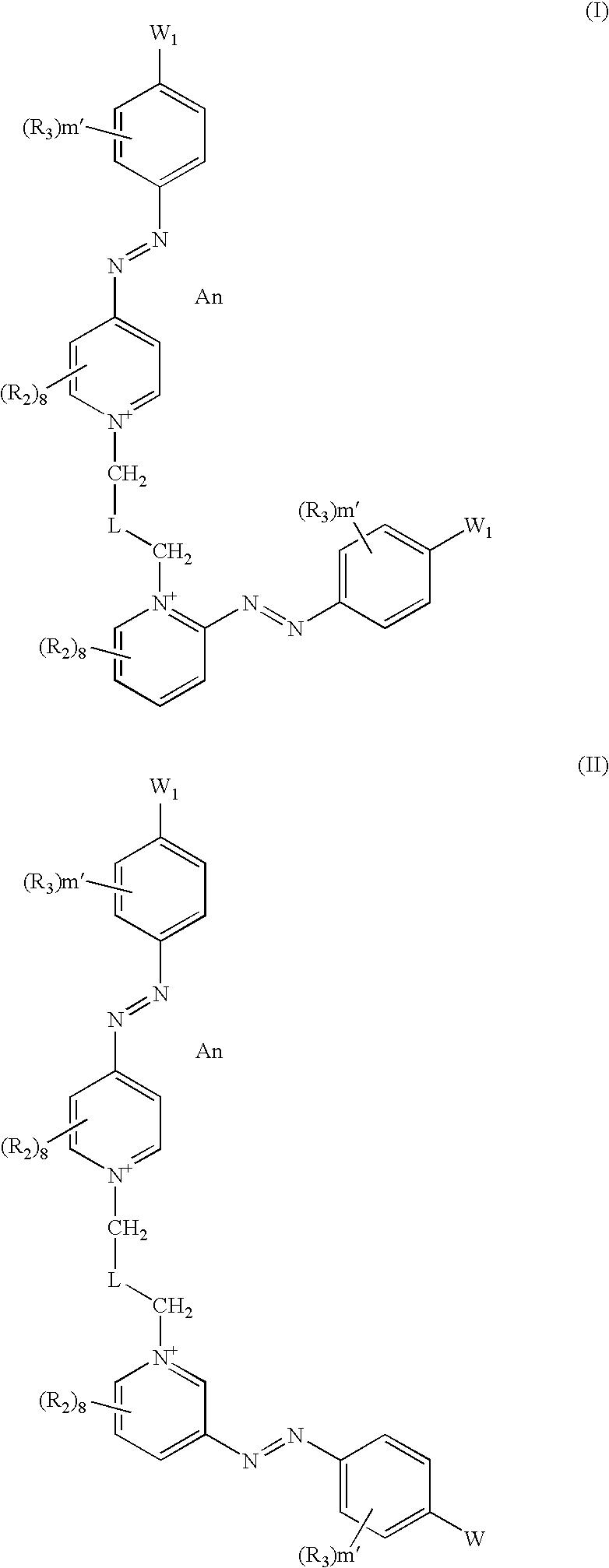 Figure US07288639-20071030-C00001