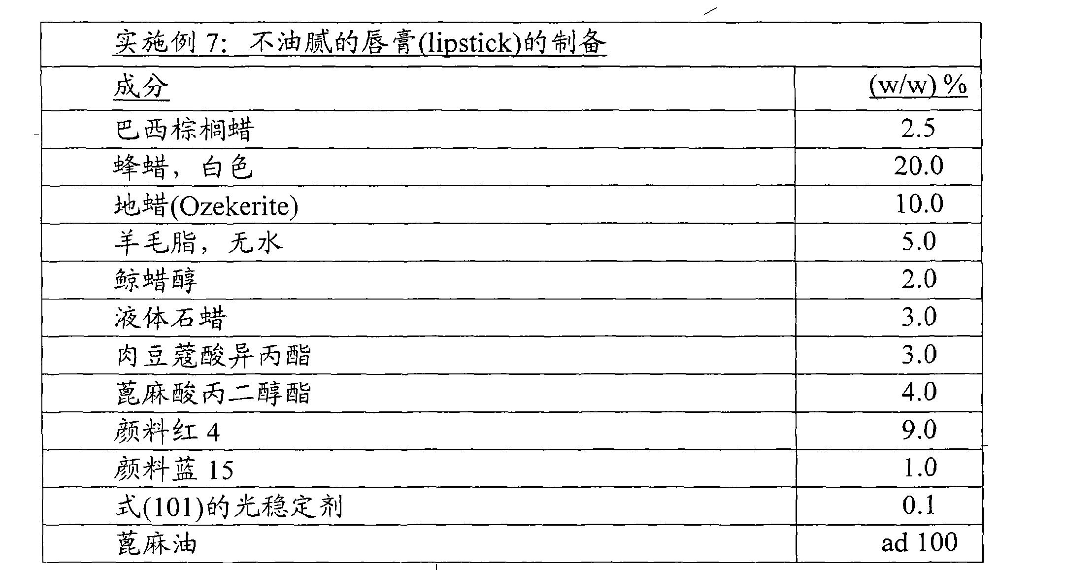 Figure CN101277674BD00631