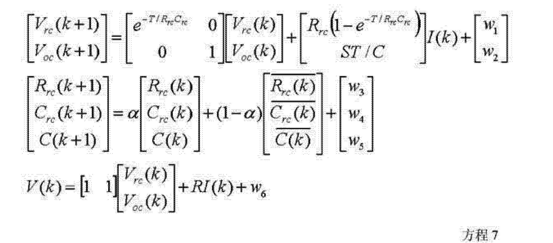 Figure CN103592604AD00131