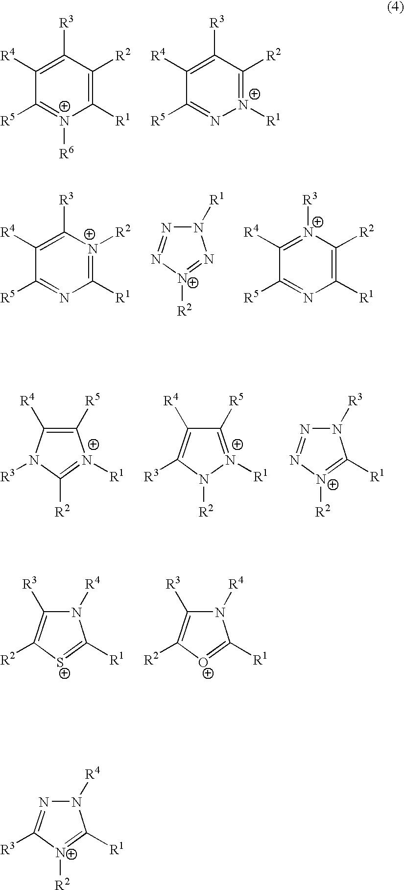 Figure US20100173195A1-20100708-C00005