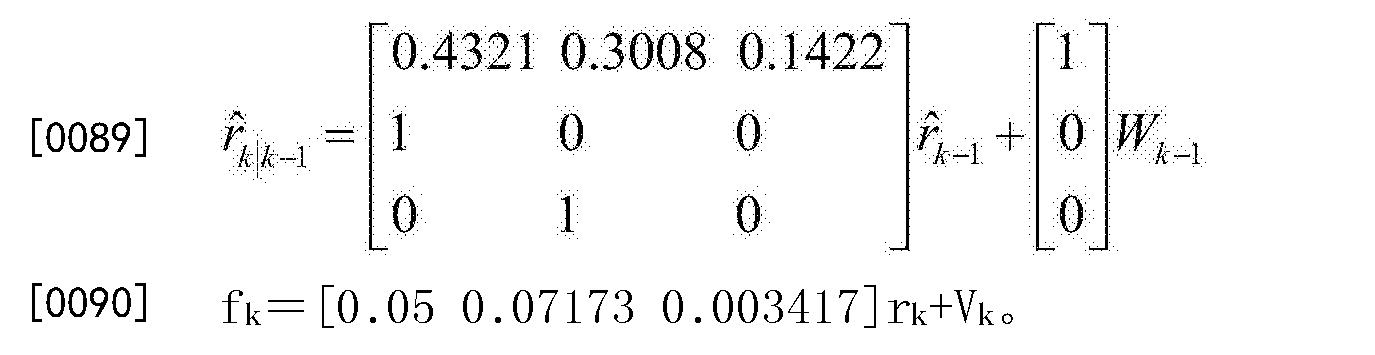 Figure CN107703741AD00085