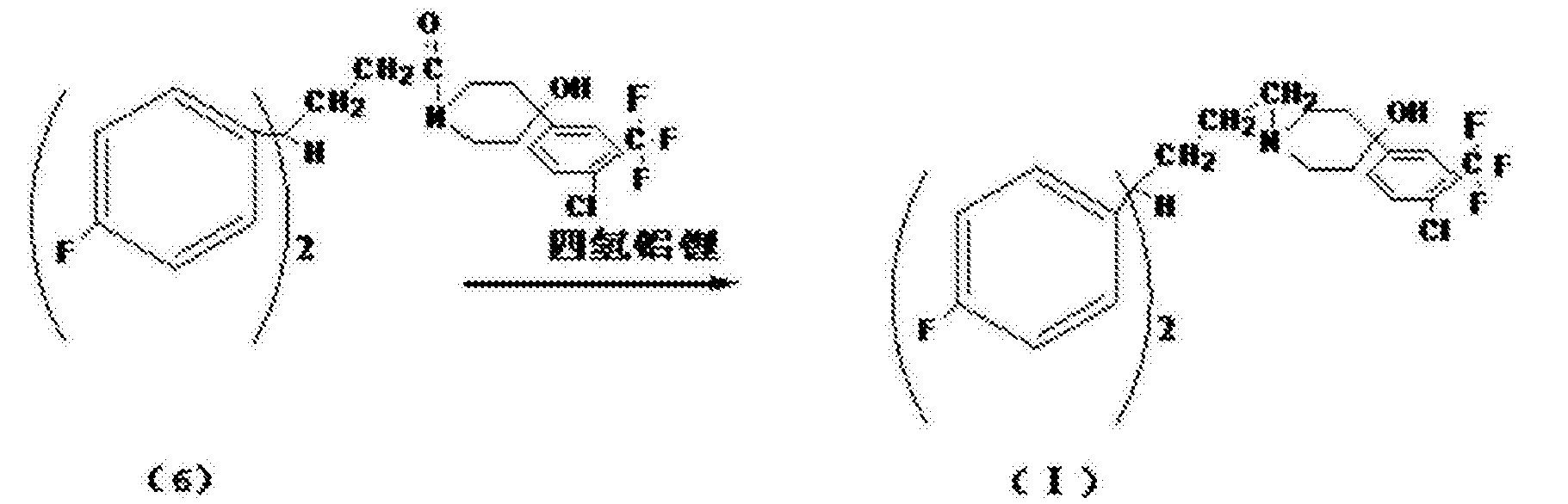 Figure CN106187863AD00221