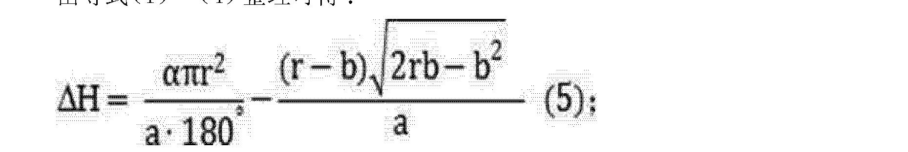 Figure CN104028685AD00066