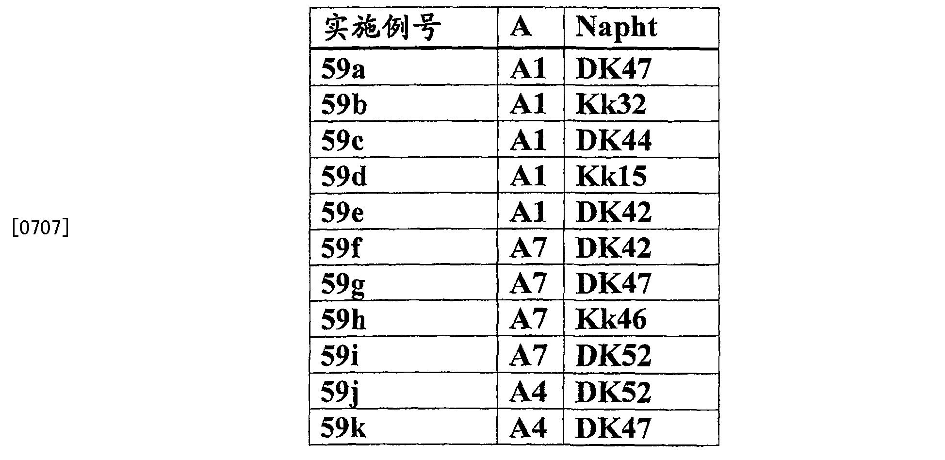 Figure CN101891967BD00881