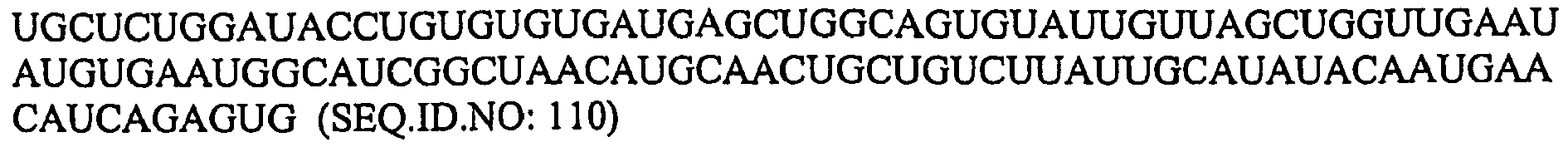Figure imgb0016
