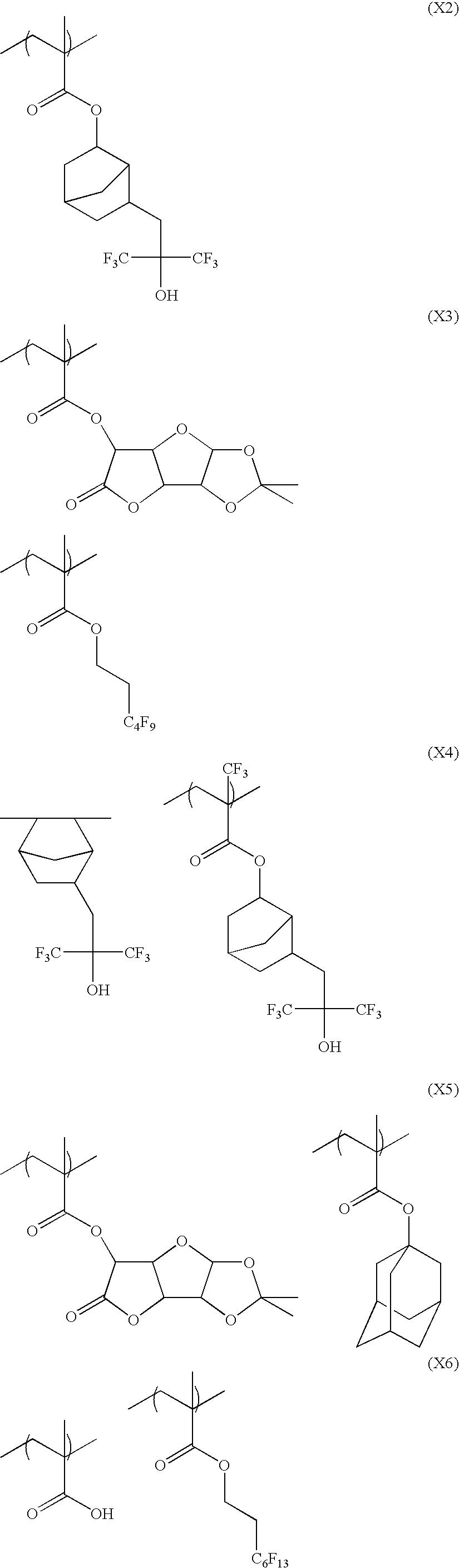 Figure US07998655-20110816-C00072